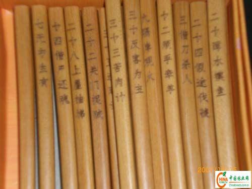 产品名称:筷子激光雕刻