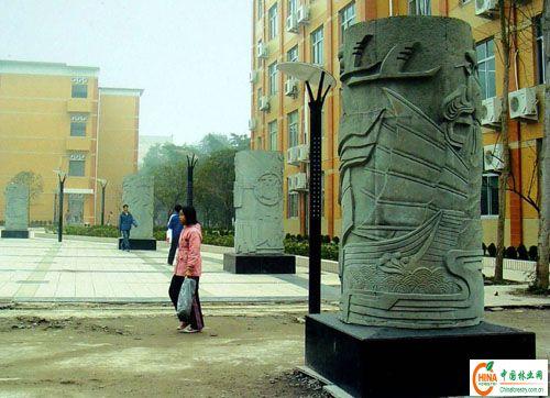 重庆华阳景观雕塑设计工程有限公司专业设计,制作,安装:城市雕塑,校园