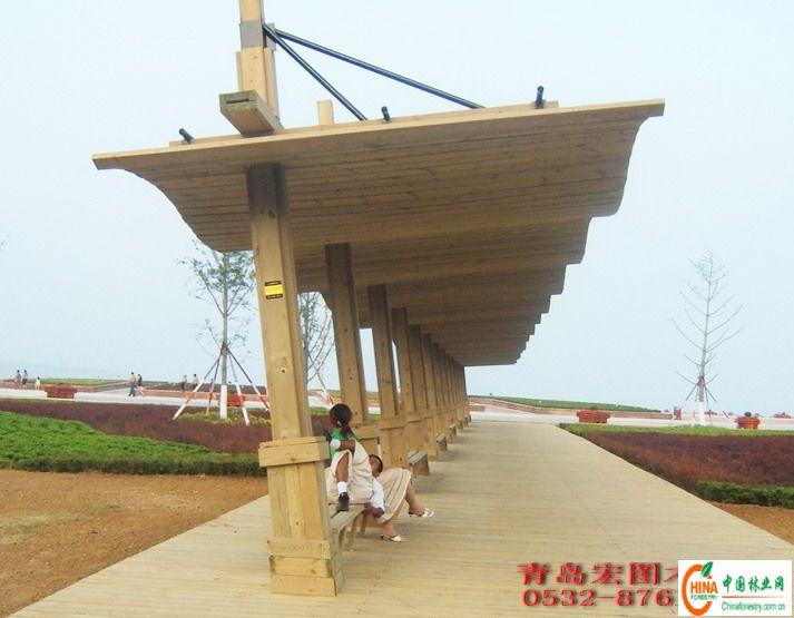 木廊架,景观长廊