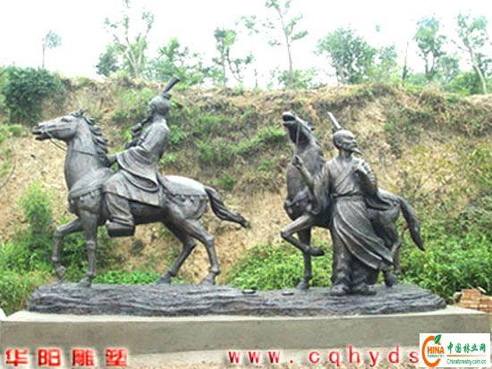 重庆城市雕塑重庆园林雕塑重庆校园雕塑重庆雕塑设计